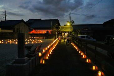 2燈火2017年